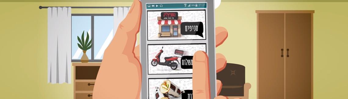 סרטוני אנימציה לעסקים, קלמנטינה הפקות סרטים