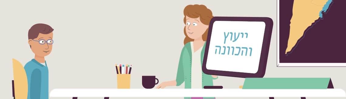 סרטון תדמית אנימציה, קלמנטינה הפקות סרטים