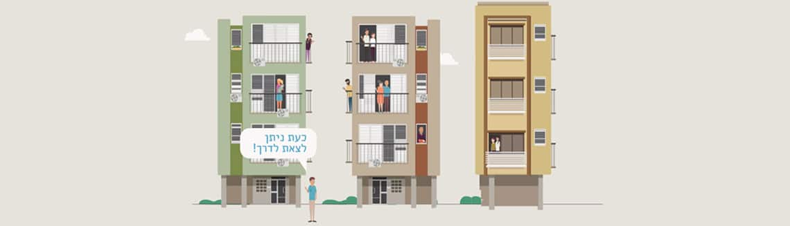 סרטון אנימציה מחיר, קלמנטינה הפקות סרטים